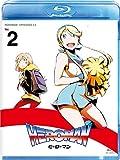 HEROMAN Vol.2 (初回限定版) [Blu-ray]