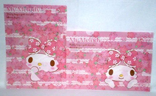 My Melody A4 clear file set of 2