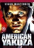 American Yakuza [DVD]