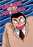 Urusei Yatsura: TV Series, Vol. 29