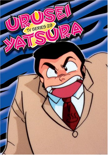Urusei Yatsura: TV Series, Vol. 29 by E1 ENTERTAINMENT