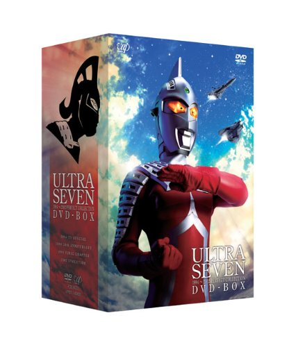 Sci-Fi Live Action - Ultra Seven 1994-2002 Perfect Collection DVD Box (16DVDS) [Japan DVD] VPBT-14966