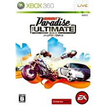 Burnout Paradise The Ultimate Box [Japan Import] by Electronic Arts