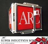 induction brazing - ARC BRAZING Super Induction Box (1M231-AA011)
