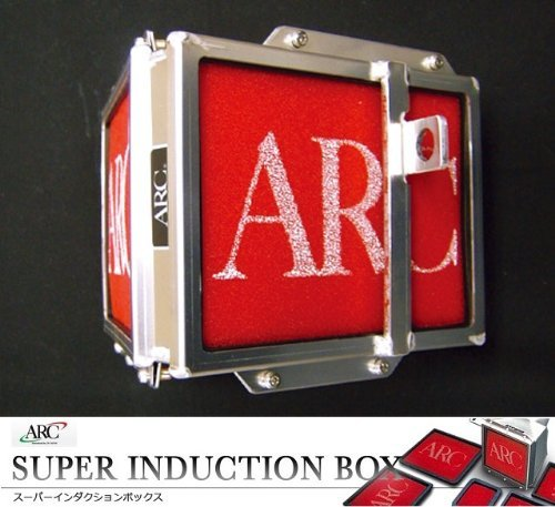 ARC BRAZING Super Induction Box - Induction Super Arc Box
