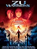 Zu Warriors (Aka The Legend Of Zu) (English Subtitled)