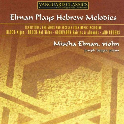 Plays Hebrew Melodies