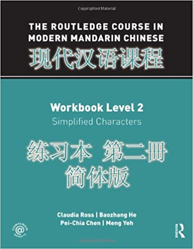 Amazon.com: The Routledge Course in Modern Mandarin Chinese ...