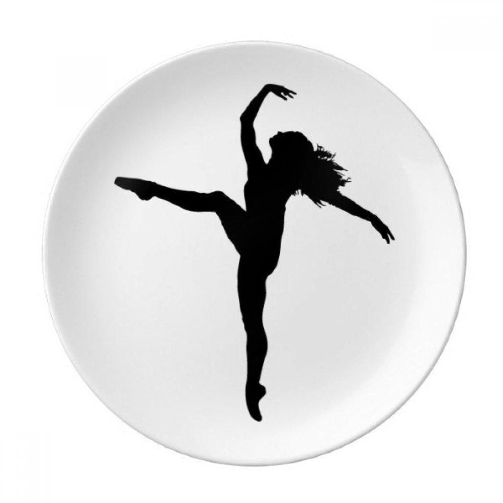 Dance Sports Dancer Performance Art Dessert Plate Decorative Porcelain 8 inch Dinner Home