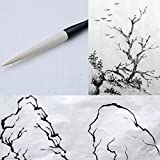 MB030 Hmay Artist's Calligraphy and Sumi Brush - Specially for Landscape Painting and Line Drawing