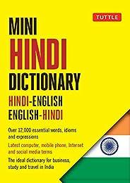 Mini Hindi Dictionary: Hindi-English / English-Hindi