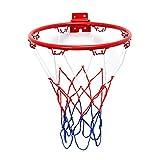 TRADERPLUS Universal Basketball Net Goal All Weather Hoop Goal Rim Netting Indoor Outdoor