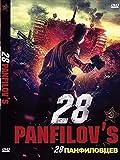 Panfilov's Twenty-Eight WORLD WAR II MOVIE DVD NTSC PANFILOV'S 28. LANGUAGE:RUSSIAN . SUBTITLES:ENGLISH