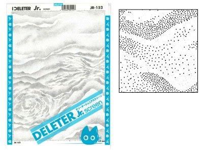 Tone Wave Pattern (Deleter Screen Tone Jr JR-152 [ Sand Waves Pattern ] [Sheet Size 182x253mm (7.16