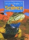 Houghton Mifflin Science: Lab Video DVD Grade 4 Earth Module