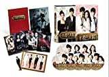 [DVD]主君の太陽 DVD-BOX
