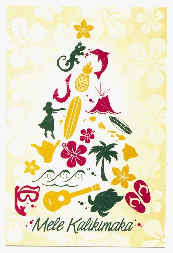 Hawaiian Icons Gift Tree Christmas Cards / - Kalikimaka Gift Tree Mele