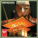 Nengajo: Japan | Janus Adams