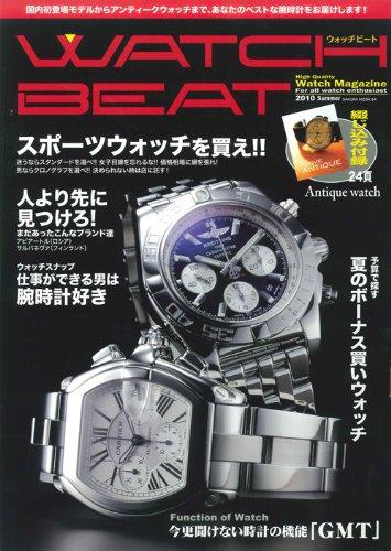 watch BEAT 最新号 表紙画像
