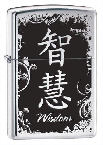 Zippo Chrome Sword - Zippo Chinese Symbol-Wisdom High Polish Chrome Lighter