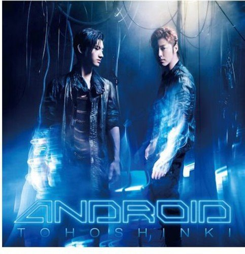 CD : Tohoshinki - Android (Asia - Import, 2 Disc)