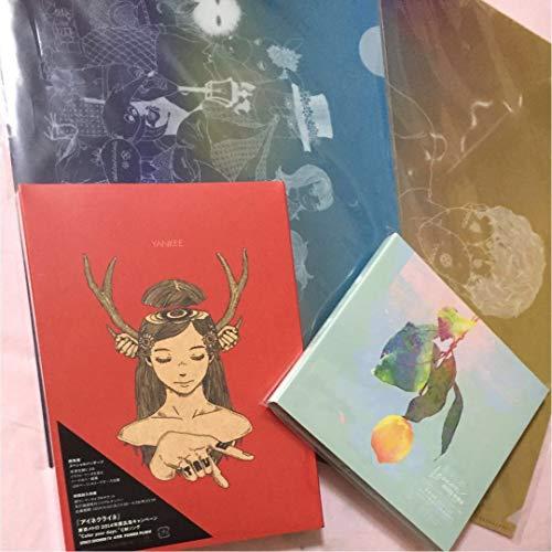 米津玄師 初回限定 set yankee 画集 CD + 画集 Lemon 映像 CD + DVD クリアファイル 2枚