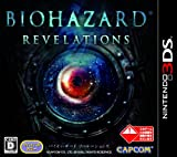 BioHazard: Revelations [Japan Import]