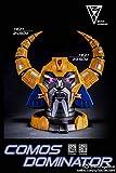 Transformers Boss Legend Cosmos Dominator Unicron Head
