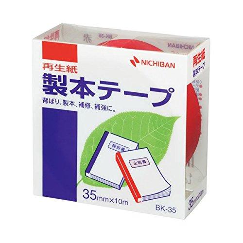 生活日用品 (まとめ買い) 製本テープ<再生紙> 35mm×10m 赤 BK-351 1巻 【×10セット】 B074JTGHTP