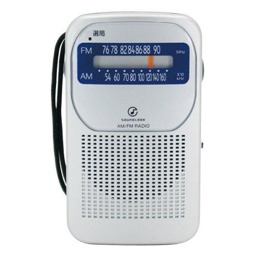[해외]사운드 룩 AMFM 라지오 사드-7215S / SOUNDLOOK AMFMラジオ SAD-7215S