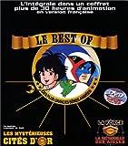 Les Mystérieuses cités d'Or /  La Patrouille des aigles - Coffret 11 DVD [Import belge]