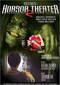 Horror Theater 2: Snake Girl/