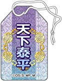 Magi amulet Sindbad - peaceful and tranquil on the surface -