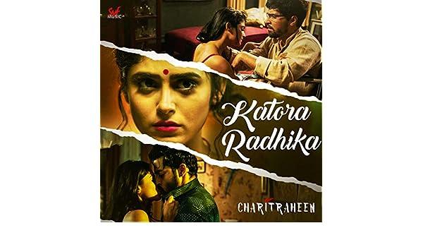 Katora Radhika (From