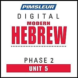 Hebrew Phase 2, Unit 05