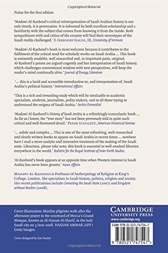 a history of saudi arabia al rasheed madawi