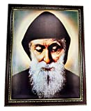 St. Saint Charbel Makhlouf Hanging Plaque Padded Wall Picture Christian Art Holy Land 11.4''/29 cm