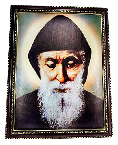 St. Saint Charbel Makhlouf Hanging Plaque Padded Wall Picture Christian Art Holy Land 11.4''/29 cm by Nazareth Store