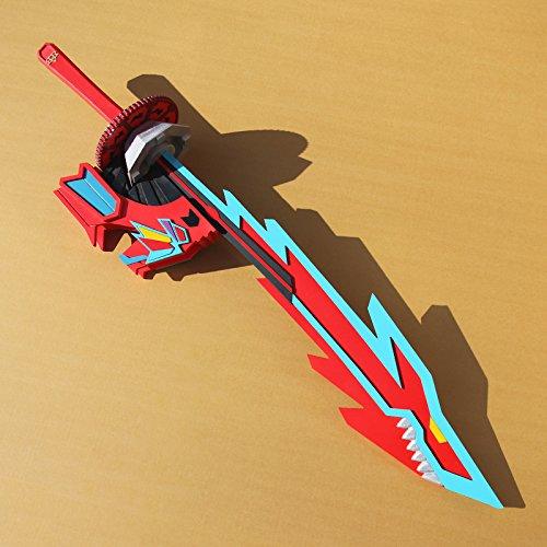 """41"""" (Prop Sword)"""