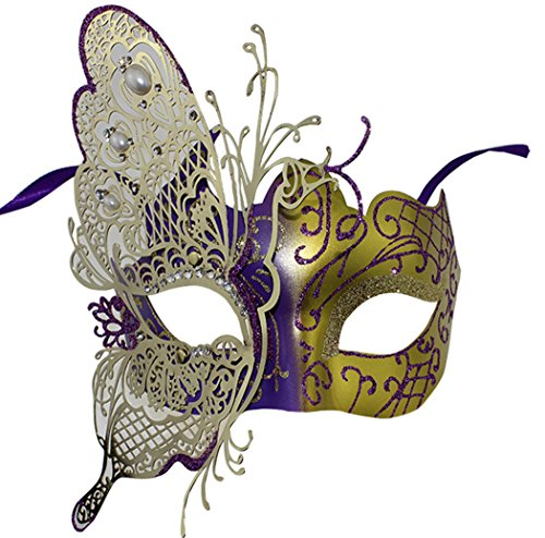 Metal Lady Masquerade Halloween Mardi Gras Mysterious Party Mask -