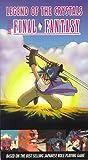 Legend of Crystals: Final Fantasy 1 [VHS]