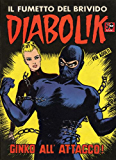 DIABOLIK (16): Ginko all'attacco (Italian Edition)