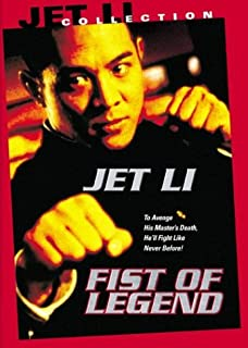This fist of legend jet li full movie face