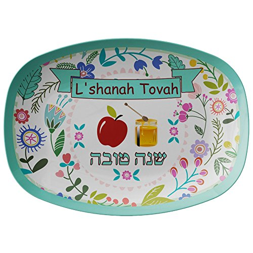 Rosh Hashanah Serving Platter, Apples & Honey Dish, Rosh Hashana Seder Set, Jewish New Year, Rosh Hashanah Gift, Hebrew Shanah Tovah