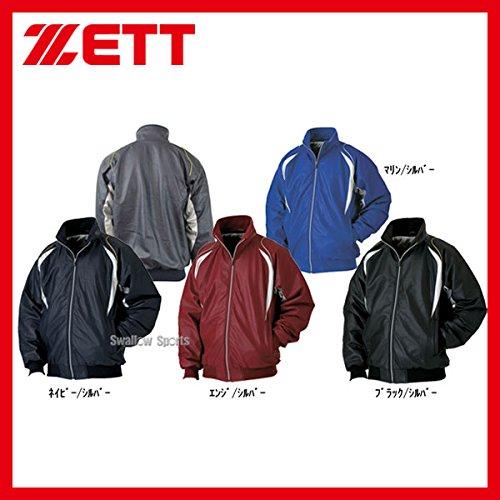 ZETT(ゼット) 野球 グラウンドコート BOG490 B0094BLQSQ 3XO (6813)エンジ/シルバー (6813)エンジ/シルバー 3XO