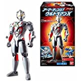 Candy armor change! Ultraman X Ultraman X separately