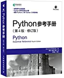 img - for Python      4      book / textbook / text book