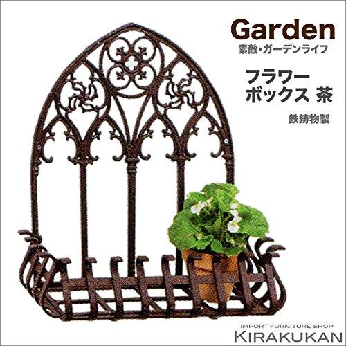 ガーデンアクセサリー【バロック風のフラワーボックス(鉄製アイアン)】 B06ZY5KJJB