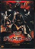 Deadball - Deddoboru (Japanese Movie w. English Sub)