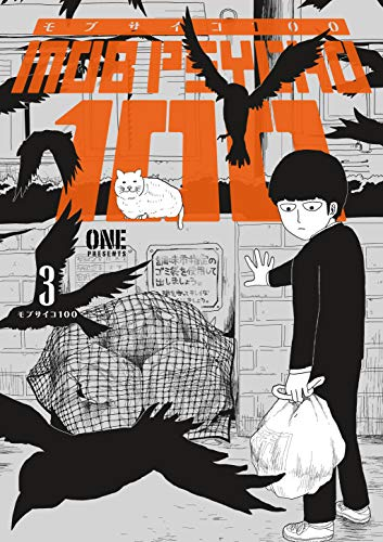 Pdf Graphic Novels Mob Psycho 100 Volume 3